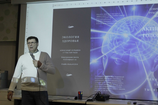 "Вебинар ""Активизация работы головного мозга. Увеличение Творческого потенциала. Реализация мечт и планов"