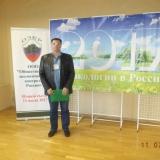 Экологический съезд ОЭКР 11.07.2017