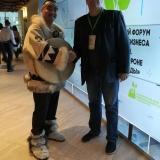 Экологический форум Москва