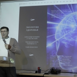 Презентация курса Активация головного мозга